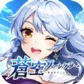 天空幻想命运的女武神手游官网正式版 v1.0