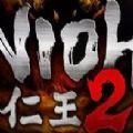 仁王2濡女MOD免费版下载安装 v1.0