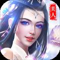 紫星大帝手游最新安卓版下载 v1.0