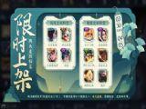 王者荣耀2021清明节活动大全:最新清明节活动奖励[多图]