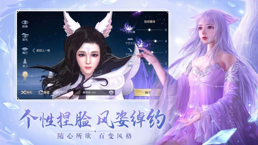 华山诸天手游官方最新版图1: