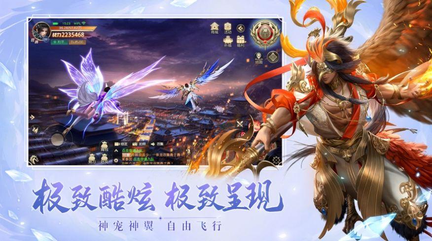 华山诸天手游官方最新版图2: