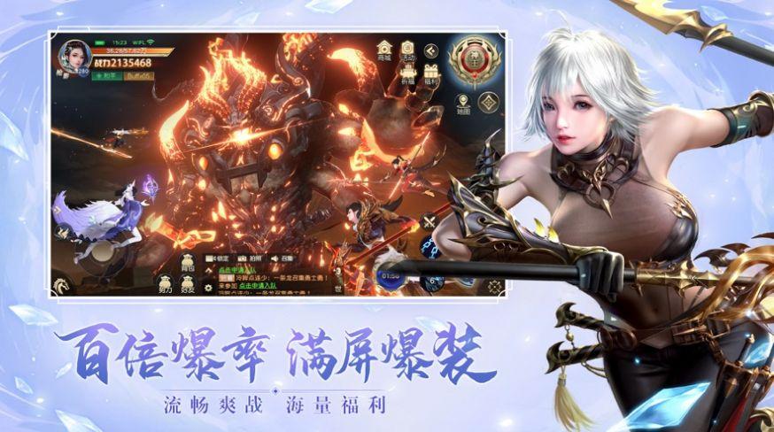华山诸天手游官方最新版图片1