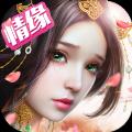 华山诸天手游官方最新版 v1.0