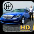 手动挡停车场4.7.7版本官方下载 v4.8.2