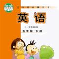 外研社五年级英语下册点读软件(三年级起点)官方下载app v1.0