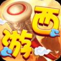 西游之仙灵物语手游官方最新版 v1.2.195