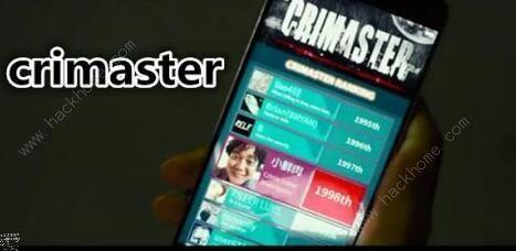 犯罪大师侦探委托3.5答案大全 crimaster每日挑战3月5日答案分享[多图]图片2