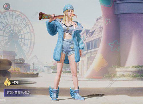 和平精英蓝甜马卡龙值得抽吗 蓝甜马卡龙套装价格详解[多图]图片2