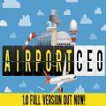 机场CEO全dlc解锁免费破解版 v1.0