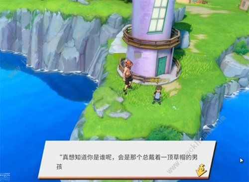 航海王热血航线风车村神秘人的礼物在哪 风车村神秘人的礼物位置及完成详解[多图]图片1