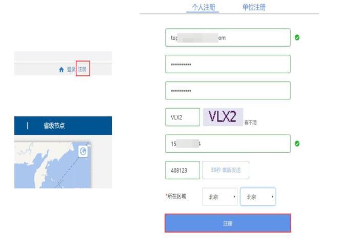 奥维互动地图密钥怎么申请 奥维互动地图密钥大全[多图]