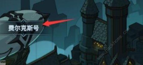 提灯与地下城怪蛋岛怎么通关? 怪蛋岛迷宫入口及通关技巧[多图]图片1