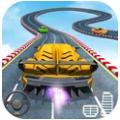 英雄汽车特技游戏安卓手机版 v1.0.6