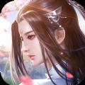 长安依歌行手游官网最新版 v1.0.2