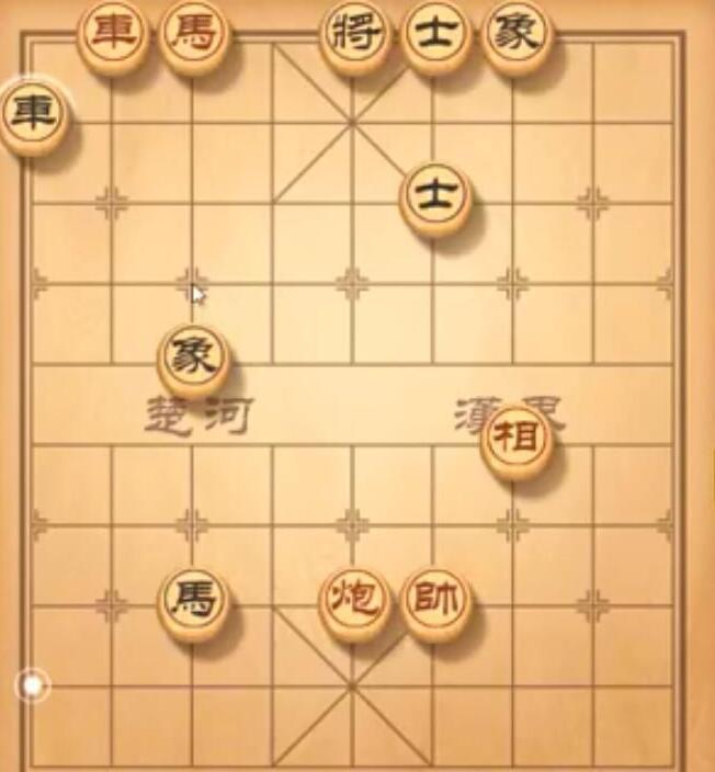 天天象棋残局挑战224期攻略 残局挑战224期步法图[多图]