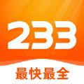 233乐园游戏2021年最新版安装免费下载 v2.55.0.0