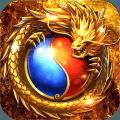 炎黄大陆之屠龙手游官方最新版 v1.0