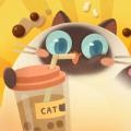 猫咪奶茶屋游戏最新官方版 1.0