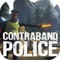 缉私警察模拟器下载手机版 v1.0.0