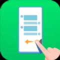 划一划手势破解版1.1.5beta免费版app下载地址