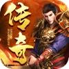传奇单机版2.1版游戏官网下载 v1.1.6