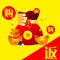 返利福购官网app下载 v1.0.3