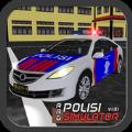 aag警务人员模拟器中文手机版 v1.0