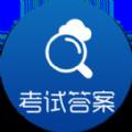 锦添作业通app免费手机版 v1.2