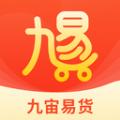 九宙易货app最新手机版 v1.0