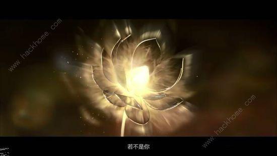 新式神大手笔预热 阴阳师长达15分钟的天域篇上篇剧情[多图]图片4
