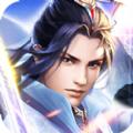 逍遥游之剑灵天下手游官方版 v1.0