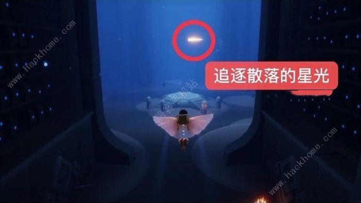 光遇禁阁散落的星光在哪里 4月13禁阁散落的星光位置一览[多图]图片2