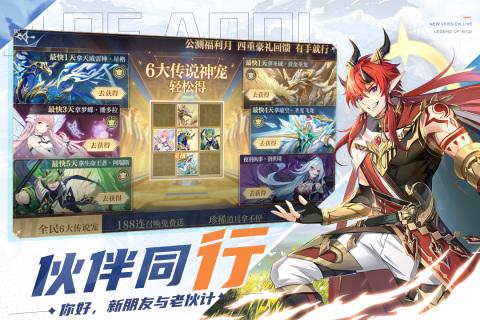 奥奇传说助手最新版下载官方版图3: