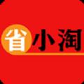 省小淘app下载最新版 v1.0.0