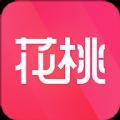 花桃app官网版安装 v1.0