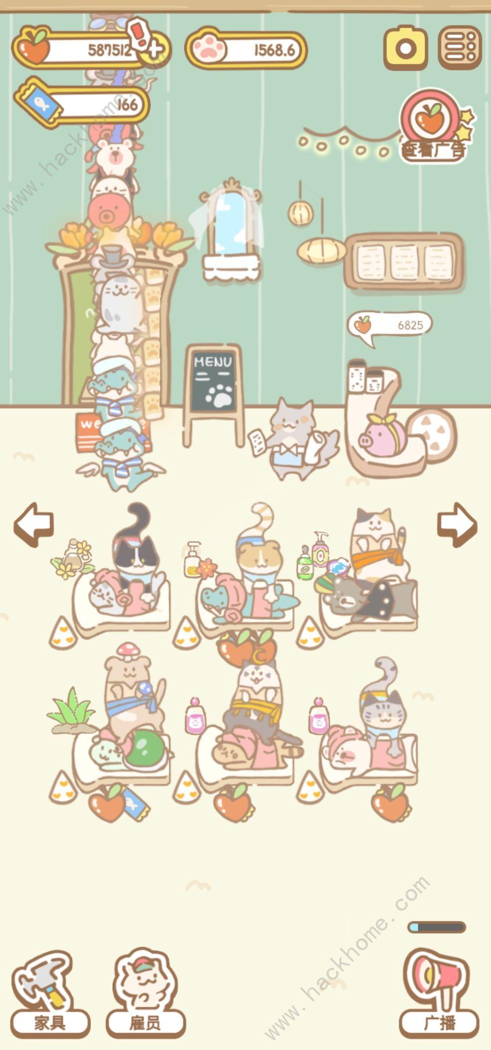 猫猫水疗馆攻略大全 新手少走弯路技巧总汇[多图]图片1