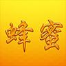 蜂蜜源app最新官方下载 v1.0.0