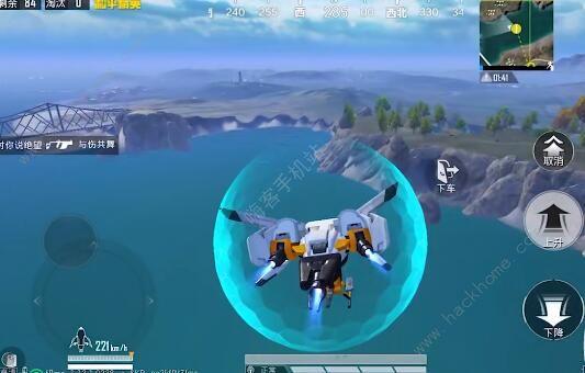 和平精英飞艇怎么上去 飞艇刷新位置大全[多图]图片3