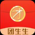 团生生app最新手机版下载 v1.1.1