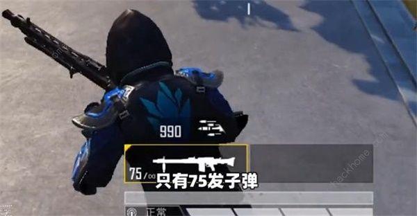 和平精英MG3轻机枪在哪 MG3轻机枪刷新位置详解[多图]图片2