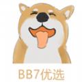 BB7优选app安卓版下载 v1.0.0