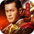 热血豪杰传奇手游最新官方版 v1.0