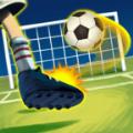 终极街头足球游戏安卓最新版 v2.2.1