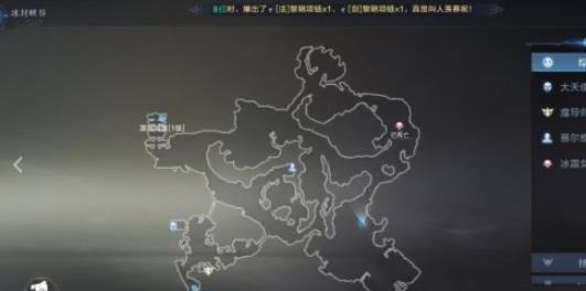 全民奇迹2失踪的货物怎么做 隐藏任务失踪的货物完成攻略[多图]