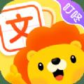 叮咚语文app下载官网版 v1.0.1
