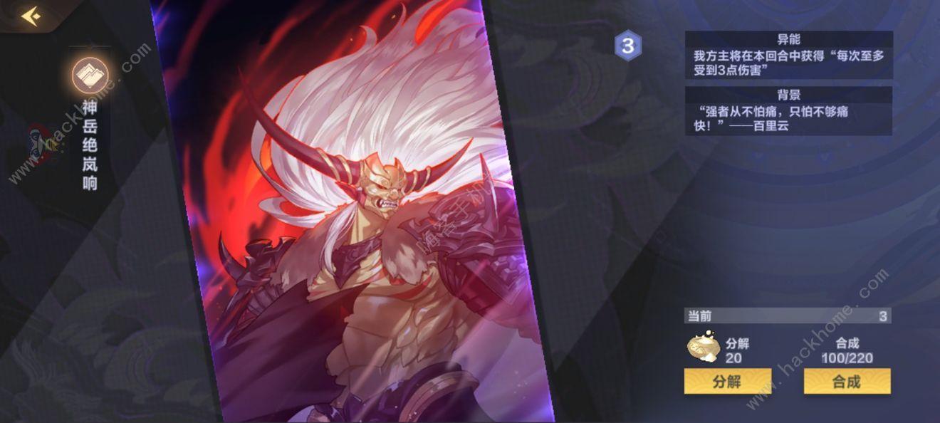 仙剑奇侠传九野节奏木otk卡组推荐 节奏木otk卡组套牌码分享[多图]图片2