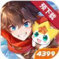 奥奇传说手游版官网下载 v8.0.0