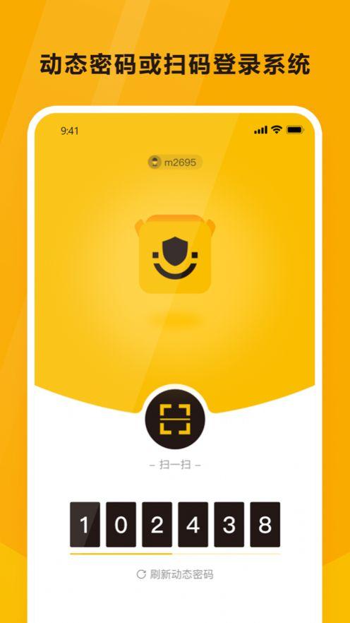 韵达魔盒app下载苹果版客户端图3: