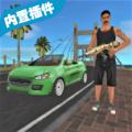 迈阿密猎车手下载安装手机版游戏 v2.6
